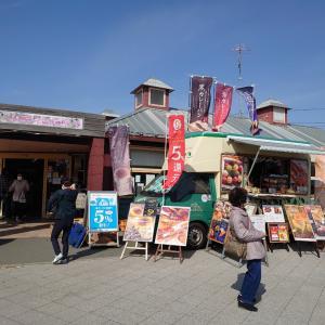 吉見町 道の駅 いちごの里よしみ 2 農産物直売所でお土産とおまけ。