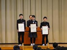 2月26日 表彰集会・栄光特別賞登録式
