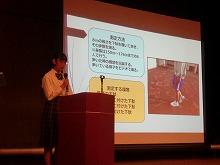 9月28日 市理科研究発表会