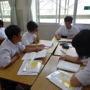 6月16日 自学ノート紹介