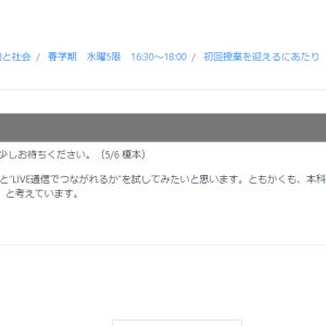 2020/5/12(火)