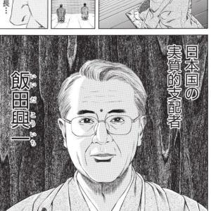 2020/6/18(木)