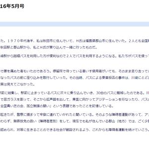 2020/6/20(土)