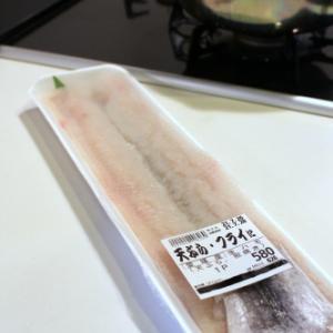 823. 【初】おうちで鱧(はも)料理と、スーパーでの出来事