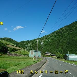 岐阜県民で良かったと思う日