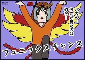 【聖闘士星矢黄金激闘】奇跡のリプ7連からのフェニックスドライブ+今日のガンダム。
