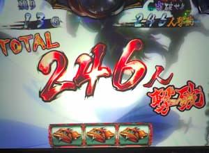 【バジリスク絆2】初打ちで夢幻シナリオ!?とりあえず完走したよ!