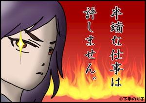 【麻雀格闘倶楽部】万枚リーチ!親友の窮地を救う為、真龍クライマックスで爆乗せさせる!