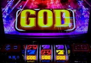 【アナターのオット!?はーです】高設定台を初打ちツッパで初GOD!※実践データ付き。