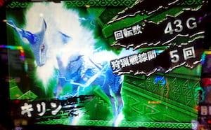 モンハン狂竜で緑画面を拾ったら速攻で黒ハンターランクが出たよ。