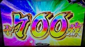 【スロット戦国乙女3】一撃700枚乗せ!上乗せ特化ゾーンの楽しさがスゴイ!