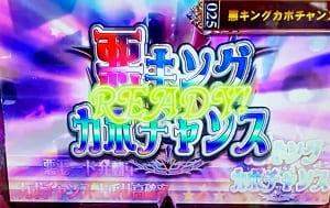【マジハロ5】動画で悪キンカボに初突入!SPミッションにも入れたら、ARTは終わらない!?