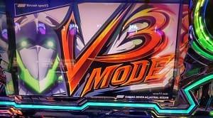 【エウレカAO】ついに3回目のV3モードに突入!