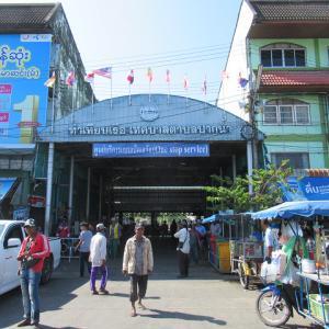 ミャンマー国境のラノーンへ