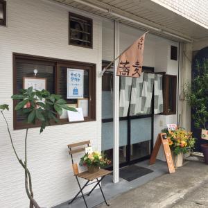 上本郷『手打ちそば ひなり』開店1周年!
