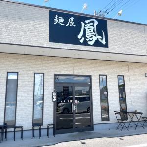 ひたち野うしく『麺屋 鳳』名古屋コーチン(塩)