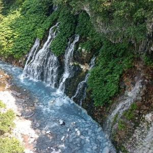 夫婦で日本一周 白ひげの滝と吹上露天の湯