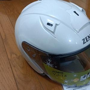 ヤマハのヘルメット YJ-14 を購入。
