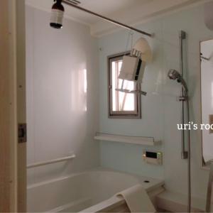 美しく清潔なお風呂場…じゃない、バスルームをキープするために!!