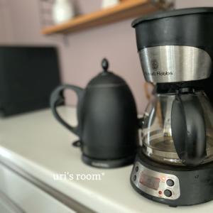 ポチレポ!いつものコーヒータイムをもっと特別なものにしたい!