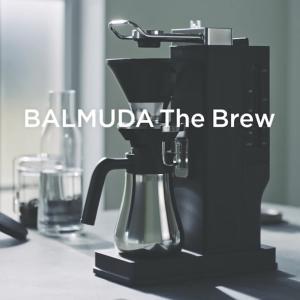 とうとう発売!!BALMUDA the Brew!!…と、ポチレポラスト!!