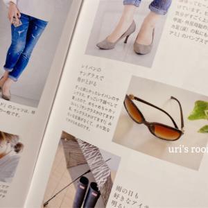 新しいサングラスと秋のファッション