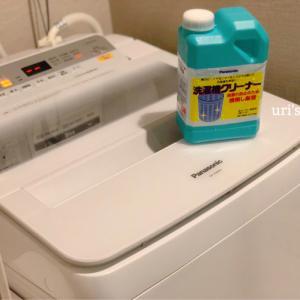 洗濯機のお掃除。それから…家族でスシロー。