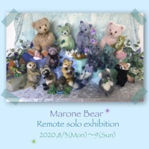 ★Marone Bear個展✴︎幻想のディスプレイ★