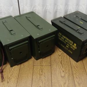 弾薬箱 Ammunition box(アムニッションボックス)でミリタリーのある生活を‼