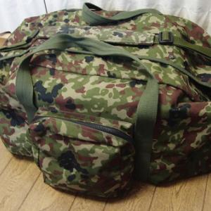 陸上自衛隊 新迷彩 超大型 特大 演習バッグ 衣嚢(個人装備)