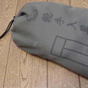 陸上自衛隊 JGSDF(Japan Ground Self Defense Forces)の靴手入具袋‼