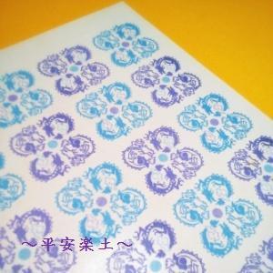 スタカニで販売☆ 水葵龍文様の包装紙