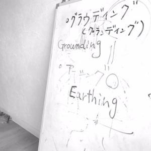 ヨガ/グランディング/ルーシーダットン