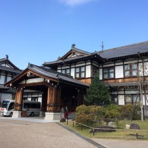 奈良ホテル 旧大乗院庭園
