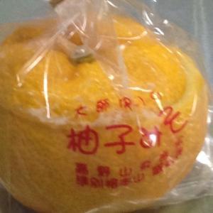 盛松寺 ゆず味噌