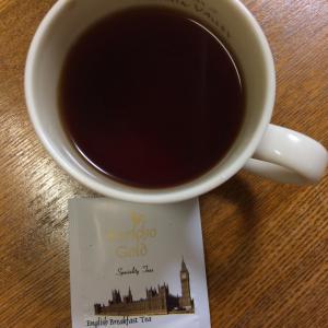 ケニアの紅茶~ケリチョ・ゴールド