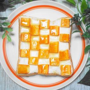 オレンジ色のミカン風味カニカマをお試し♪