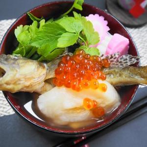 仙台雑煮を紹介☆ハゼ出汁、いくら、ズイキ、せりなど
