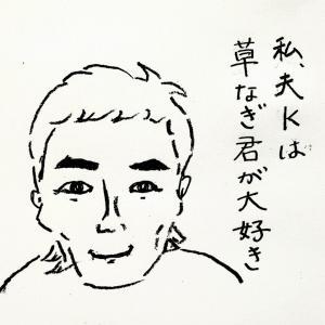 映画「台風家族」を観て、草彅君の失敗チャーハンを作ってみた