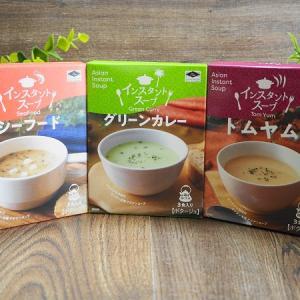 業務スーパーの「インスタントスープ」安く手軽にアジアン風を味わおう