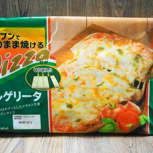 シャトレーゼの「190円!ピザ」コスパ高で売れ切れ続出