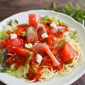 セブンの「生ハムとチーズとトマトの冷製パスタ」が今「美味しい!」と大人気!