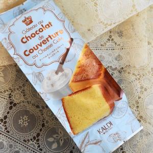 カルディ店員さんイチオシ!「クーベルチュールチョコレートチーズケーキ」