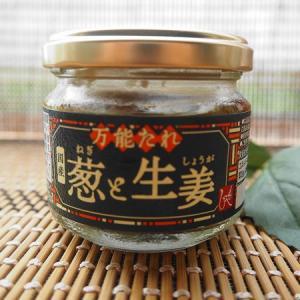 カルディ万能だれ「葱と生姜」はぜひ食べてみて欲しい!
