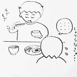 「夫不在の気まずい食事時」夏の特別集中連載~第2話~お知らせ