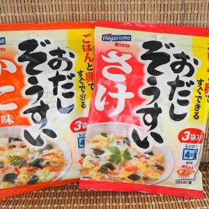 Hagoromoおだしぞうすい「かに風味」「さけ風味」お手軽胃に優しい