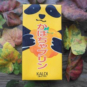 カルディ人気のパンダプリンから「かぼちゃ」!