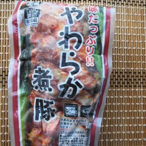 業スー「味たっぷりやわらか煮豚」柔らかボリュームたっぷり