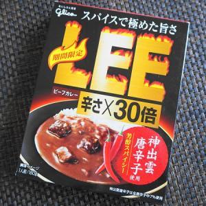 LEE「辛さ30倍 神出雲唐辛子」LEE辛さ20倍ファンが実食