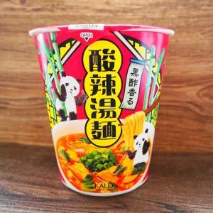 カルディ『黒酢香る 酸辣湯麺』すっきりな味わいでおすすめ